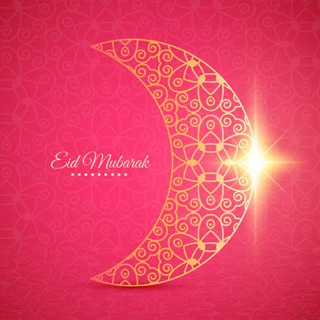 Eid Mubarak! - Muslim Youth Foundation