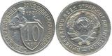 10Kopek1931.PNG