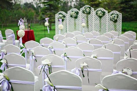 17 Best ideas about Wedding Reception Backdrop on