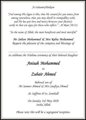 Muslim Wedding Invitation Wordings   Islamic Wedding Card
