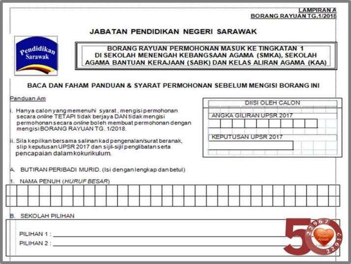 Borang Permohonan Bantuan Sekolah Kerajaan Negeri Selangor 2017