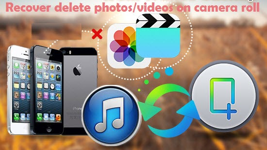 how to get back deleted photos on iphone 4