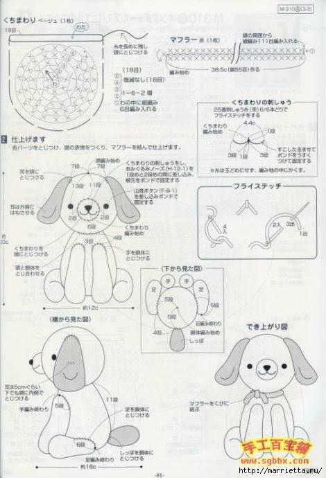 Dogs amigurumi crochet.  Diagrams (4) (470x690, 166Kb)