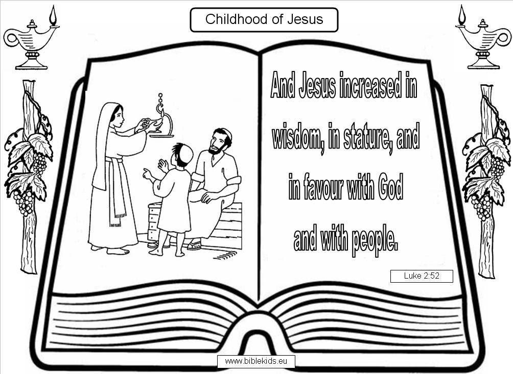 childhood_jesus_verse