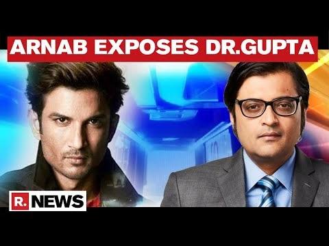 Arnab Goswami Exposed AIIMS