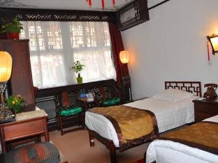 Lu Song Yuan Hotel Beijing