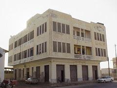 Apartments, Massawa