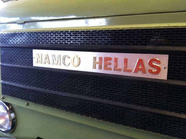 Namco Hellas: Υπάρχει και πρέπει να ζωντανέψεις και πάλι για να ενεργοποιηθεί και πάλι η βαριά βιομηχανία στην Ελλάδα...