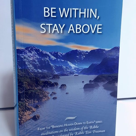 Be Within, Stay Above – Noahide Academy