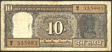 IndP.59b10RupeesND1970errorUrdu.jpg