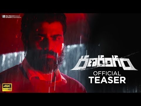 Ranarangam Official Teaser - Sharwanand, Kajal Aggarwal
