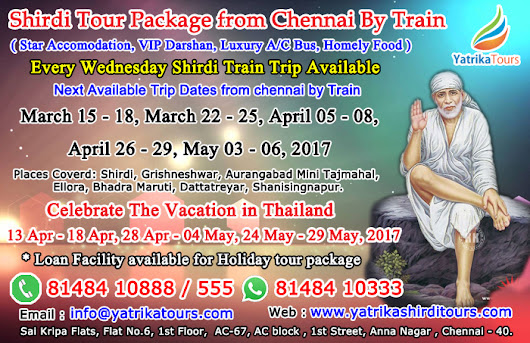 Shirdi Tour Packages By Flight | Shirdi Train Packages From Chennai | Coimbatore | Bangalore | Shirdi Tour Operator In Chennai