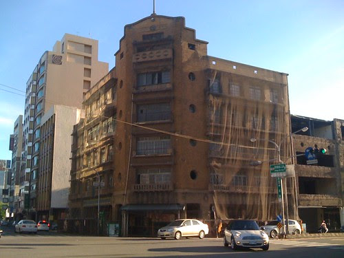 [台南市]原林百貨店