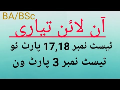 BSc II botany C Genetics CH 1+2