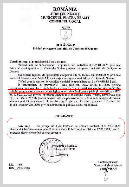 Antonescu+Cetatean+d+onoare+Piatra+Neamt.jpg