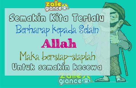 kata kata mutiara bijak islam tentang kehidupan zallegiance