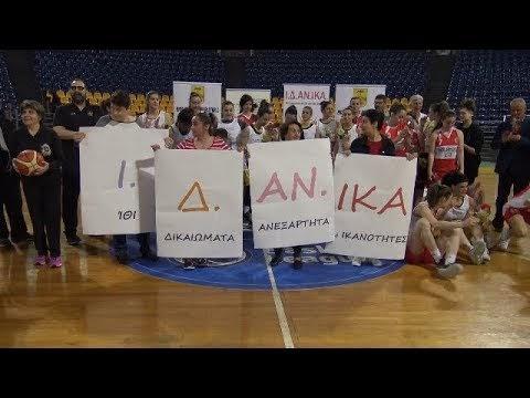 Ι.Δ.ΑΝ.ΙΚΑ έκλεισε η σημερινή αναμέτρηση με τον Πανσερραϊκό για το γυναικείο του Άρη