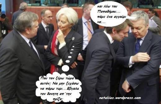 eurogroup2012
