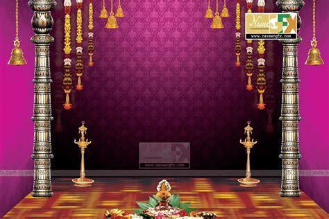 vinayaka chavithi stage backdrop idea template   naveengfx