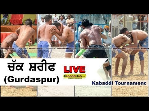 [Live] Chak Sharif (Gurdaspur) Kabaddi Tournament 13 Apr 2018