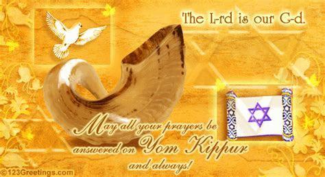 May Your Prayers Be Answered  Free Yom Kippur eCards