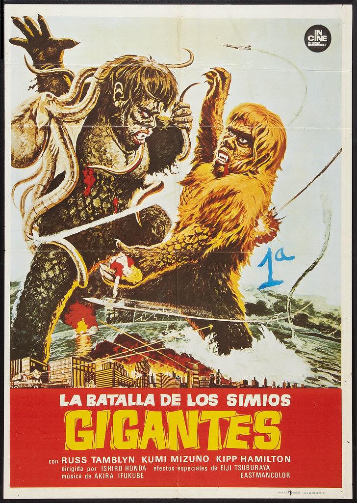War of the Gargantuas (In Cine, 1966). Spanish
