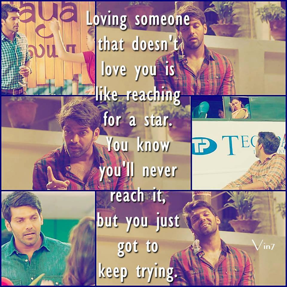 Raja Rani Film Quotes Archives Facebook Image Share