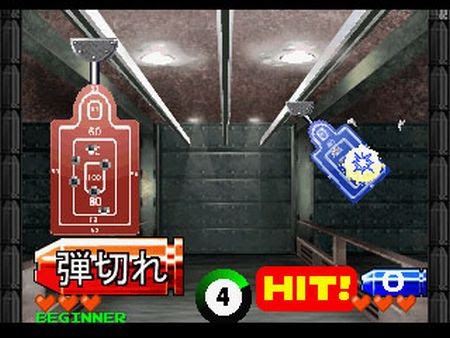 All About Games Point Blank 3 Screenshot Ps1 10432 Medium