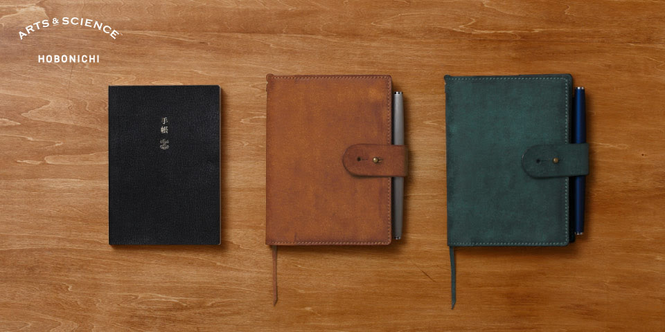 Hobonichi Daily Planner   write, cut, paste, now in english ...