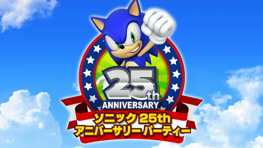 Image: New Sonic the Hedgehog game due out in 2017 - Gematsu
