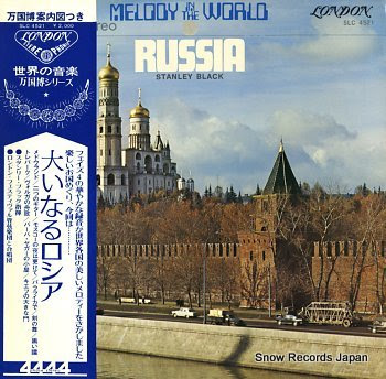 BLACK, STANLEY melody in the world; russia