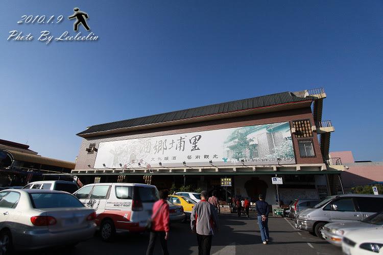 埔里觀光酒廠|埔里酒廠展售中心