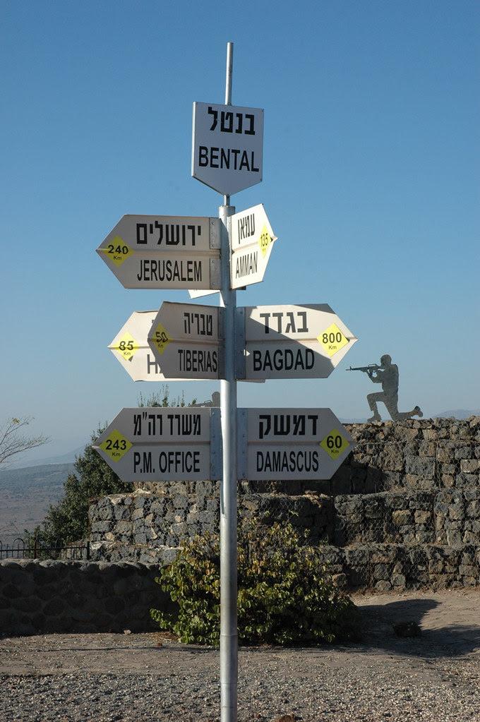 Signs at Mt. Bental
