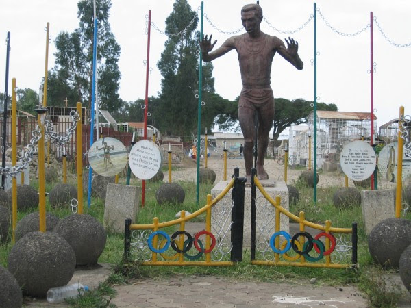Addis Ababa, Ethiopia    Grave of Abebe Bikila - Running Man of Ethiop...