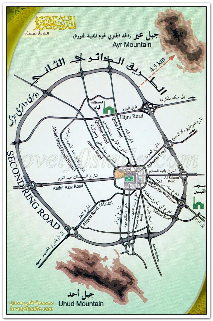 حدود الحرم النبوي Images Gallery