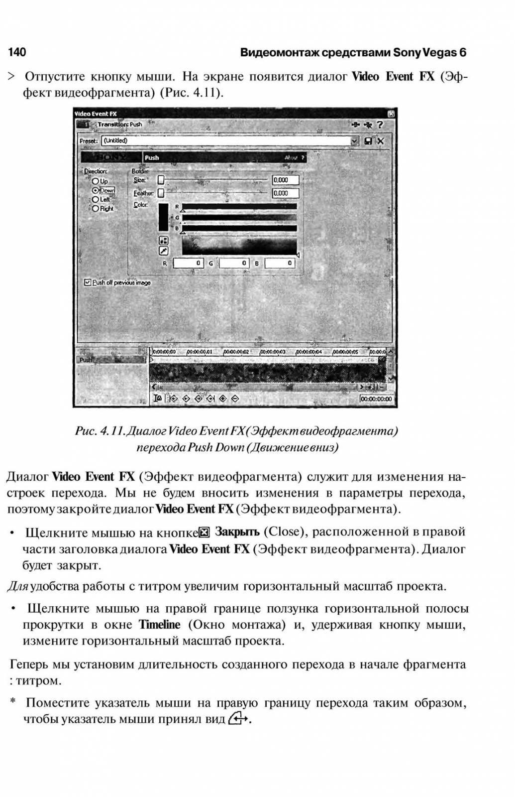 http://redaktori-uroki.3dn.ru/_ph/6/301954493.jpg