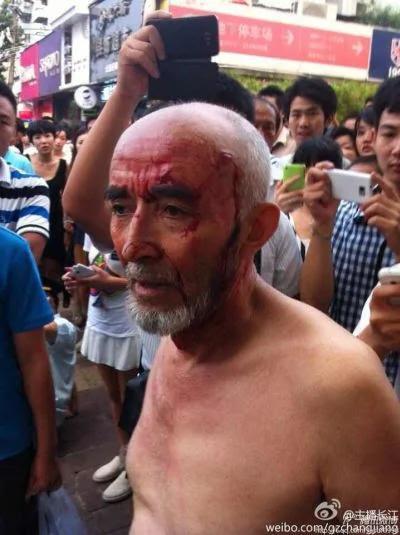 广州城管打爆维族老人头部遭百人围堵