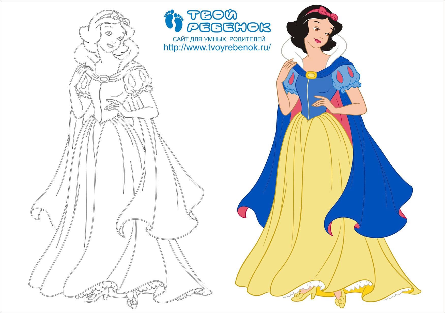 Coloriage Princesse Avec Modele - Coloriage Ideas