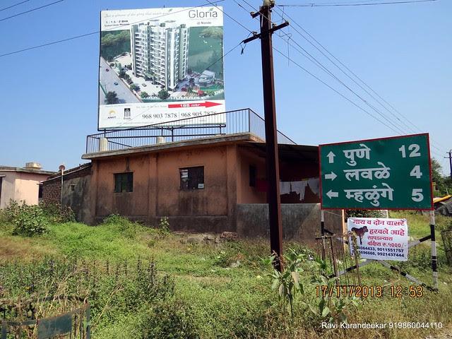 "Distance from Nande - Pune 12, Lavale 4, Mhalunge 5 from Nande - Visit Amit Rujuta Ventures' ""Gloria"" 1 BHK 1.5 BHK 2 BHK Flats at Nande near Hinjewadi on Pirangut Nande  Road Taluka Mulshi District Pune 412115"