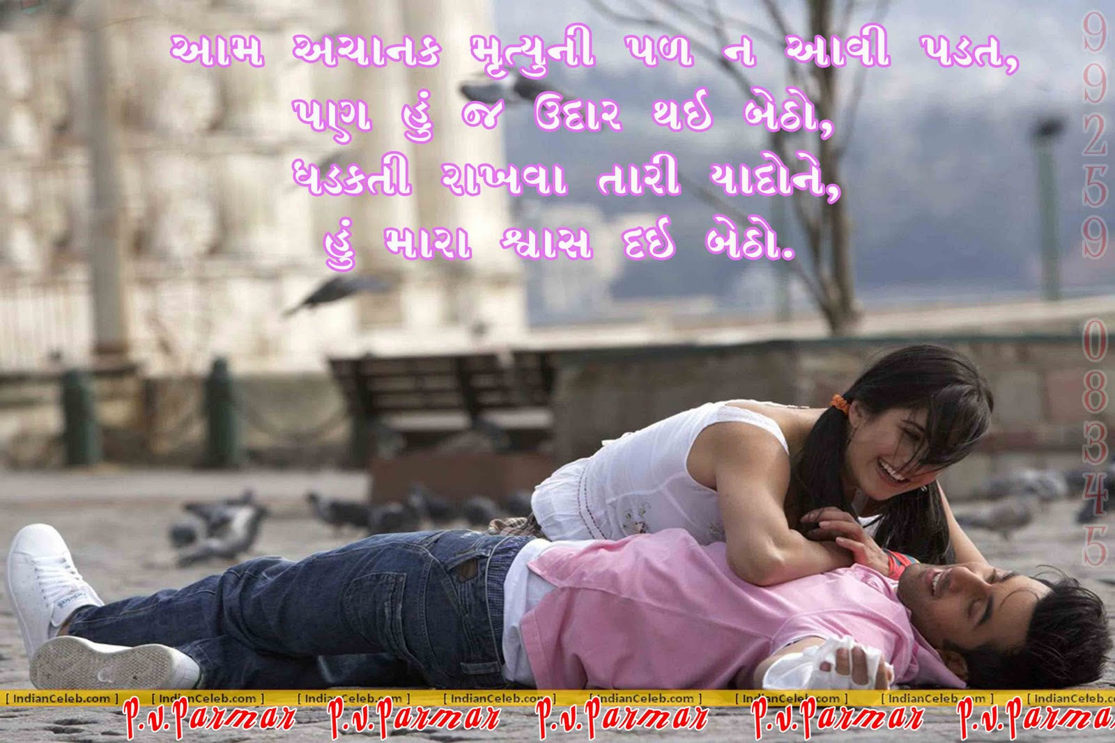 Elegant Gujarati Love Quotes For Husband Love Quotes Collection Within Hd Images