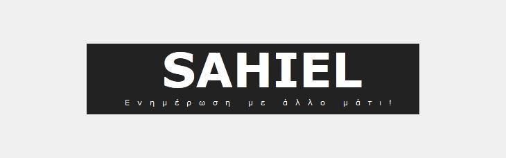 SAHIEL