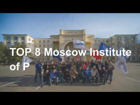 TOP 10 UNIVERSITIES IN RUSSIA 2016