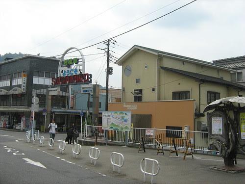 Sagamiko town