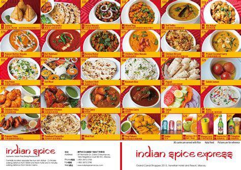 Indian Food Wallpapers   Joy Studio Design Gallery   Best