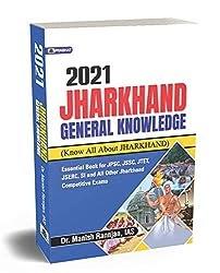 Top 10 Jharkhand GK Books 2021