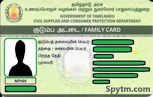 Apply Online Tamil Nadu Smart Ration Card - SpyTM.com