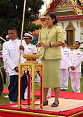 Princess Maha Chakri Sirindhorn.jpg