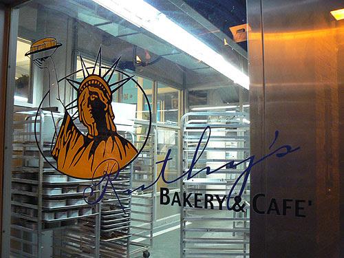 Ruthy's Bakery.jpg