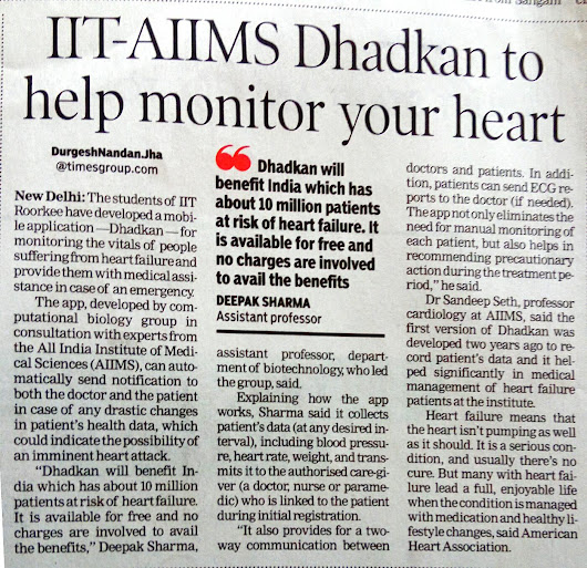 Dhadkan, the miracle app developed by IIT and AIIMS, is all but complete garbage