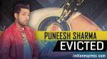 Puneesh Sharma makes an early exit from Bigg Boss 11 finale